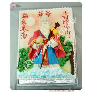 Longevity Man Birthday Cake