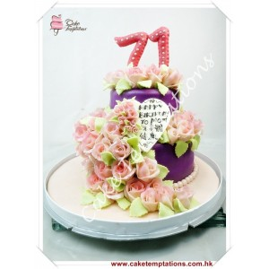 2 Layers Roses Cake