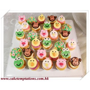 Mini Cute Animal Cupcake Set