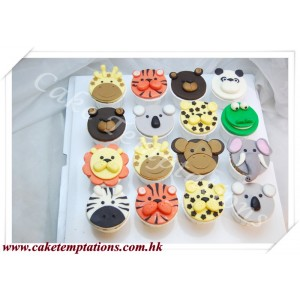 Cute Animals Cupcakes