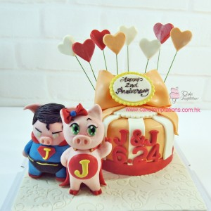Beautiful ribbon with pig figures cake