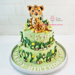 Little Froest Tiger Birthday cake