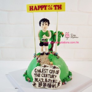 Marthon Runner birthday cake