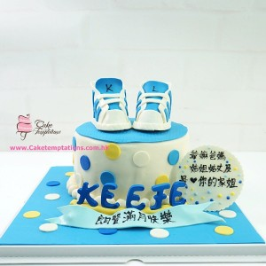 1 Layer baby Sneakers cake