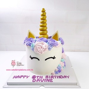 3D Unicorn Cream cake