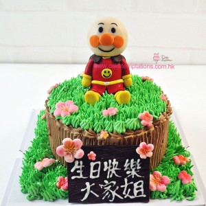 Anpanman  in the garden cake