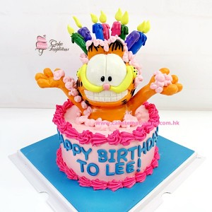 3D Garfield birthday surprise cake