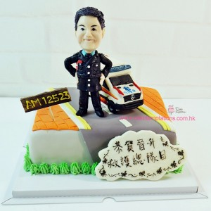 Ambulance Officer Retirement Cake