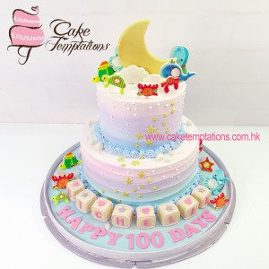 2 Tiers Under The Sea Cake