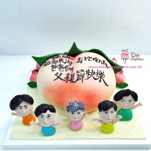 Chinese Birthday Bun Cake with Happy Family