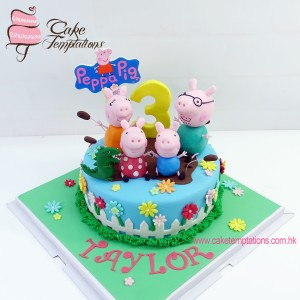 Peppa Pig Family Party Cake