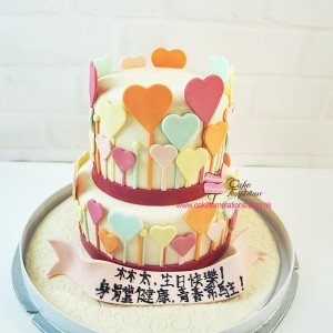 2 Tiers Heart shape Pattern cake