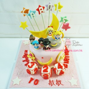 Sailor Moon Mini Birthday Cake