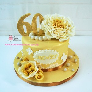 Golden 60th Birthday cake