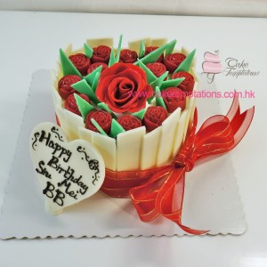 Red Roses Heart with Chocolate