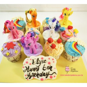 Little pony cupcake