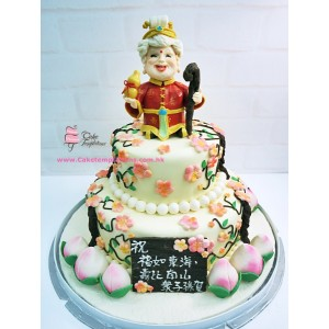 2 tiers Shouxing Po Po birthday cake