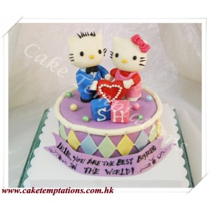 Hello Kitty & Daniel Cake