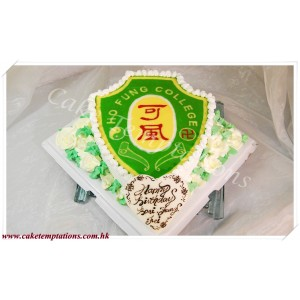2D School Badge Cake