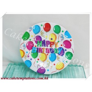 Colorful Balloons Paper Plate