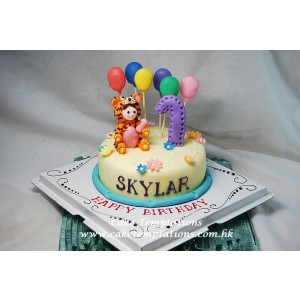 Tiger Baby Birthday Cake