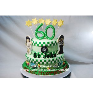 St. John Ambulance 60th Anniversary Cake