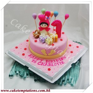 My Melody Baby 1st Birthday Cake