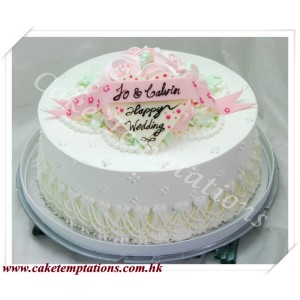 Wedding Cake - Circle shaped