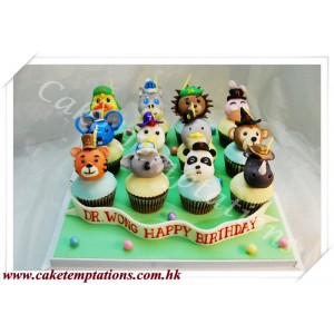 "3"" Happy Animal Cupcake Set"