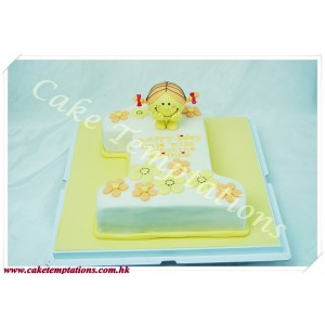 Little Miss Sunshine No.1 Birthday Cake