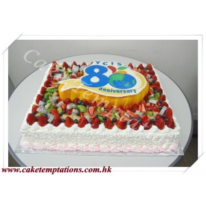 80th Anniversary (Thanksgiving Celebration) Cake