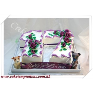 3D Number Shaped Cake