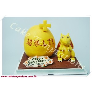 Gold Egg & Dragon Cake