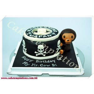 Mastermind w. Little Monkey Cake