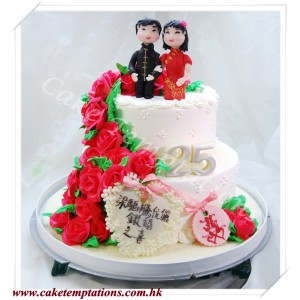 Red Roses Wedding Anniversary Cake