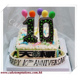 Happy 10th Anniversary Cake