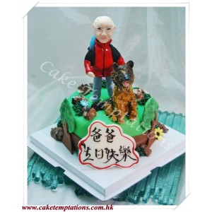 hiking Man with Dog Cake