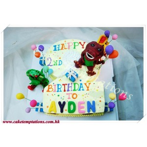Barney & Friends 2nd Birthday Cake