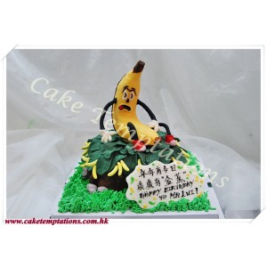 Mini Cute Banana Man Cake