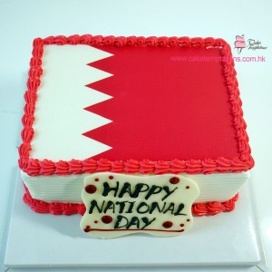 HAPPY NATIONAL DAY cake