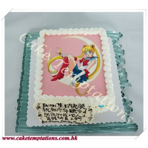 Photo cake - sailormoon cake