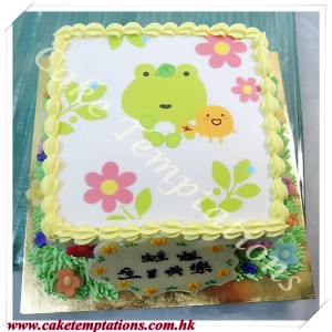 Photo Print - Tomorrow Frog Cake