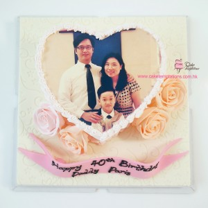 Photo Printed- Happy Family Heart to Heart Cake