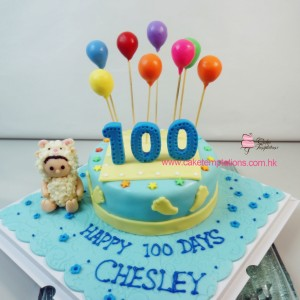 Sheep Baby 100 Days Cake