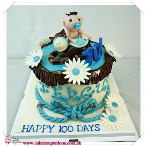 Horse with Baby 100 Days Cake