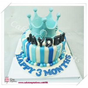 Beautiful Crown Birthday Cake