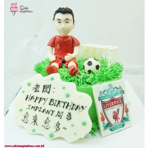 Liverpool Players Cake