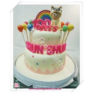 2 Layer Cat cartoon birthday cake