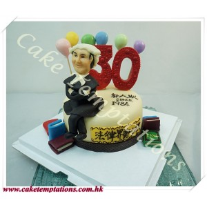 Barrister 30th Anniversary Cake!