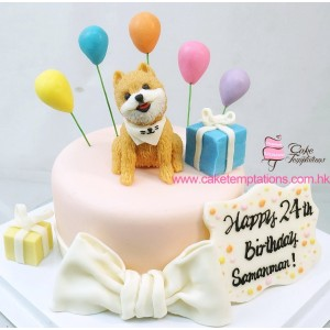 Shunsuke puppy Birthday Cake